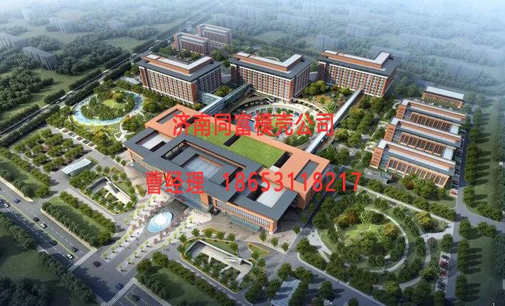 淄博文化中心广场
