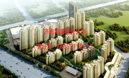 淄博博山清华园