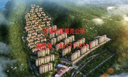 济南名悦山庄