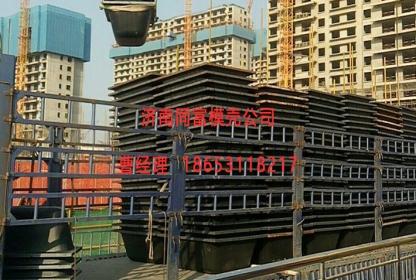 建筑注塑模壳