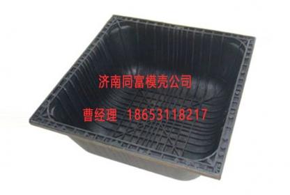 济南塑料模壳