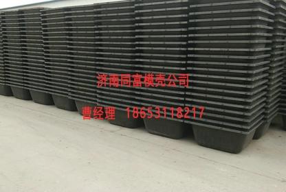 济南塑料建筑模壳